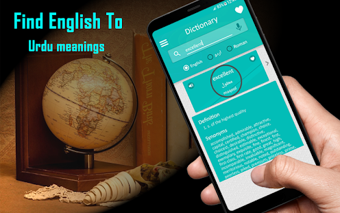 Offline Dictionary : Urdu to English Translator- screenshot thumbnail