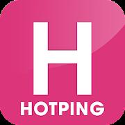 핫핑 HOTPING