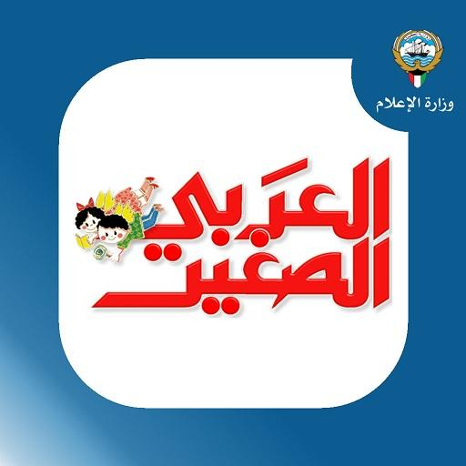 العرب�.. file APK for Gaming PC/PS3/PS4 Smart TV