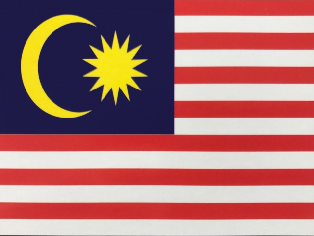 タックスヘイブンマレーシアのラブアンで法人を立ち上げるメリットとは?