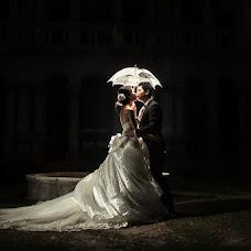 Wedding photographer lan fom (lanfom). Photo of 04.12.2015
