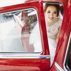 Bryllupsfotograf Andrey Radaev (RadaevPhoto). Foto fra 21.11.2018