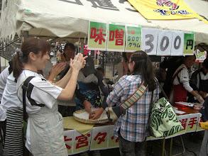 Photo: 味噌、完売♪