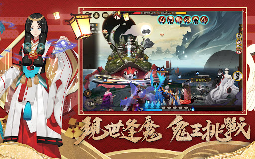 u9670u967du5e2bOnmyoji - u548cu98a8u5e7bu60f3RPG filehippodl screenshot 11
