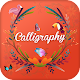 Download Calligraphy Name Art - Stylish Name Maker For PC Windows and Mac