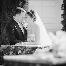 Wedding photographer Olesya Kurushina (OKurushina). Photo of 08.05.2016