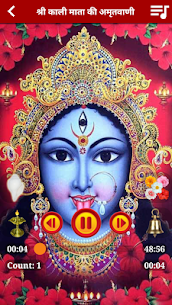 Kali Mata Amritwani All in One 1.0.4 APK Mod for Android 2