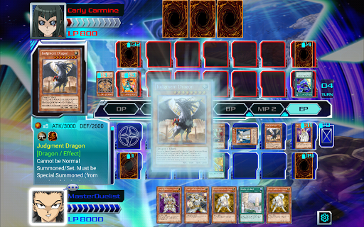 Yu-Gi-Oh! Duel Generation 121a screenshots 12