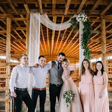 Wedding photographer Yuliya Bulgakova (JuliaBulhakova). Photo of 01.03.2017