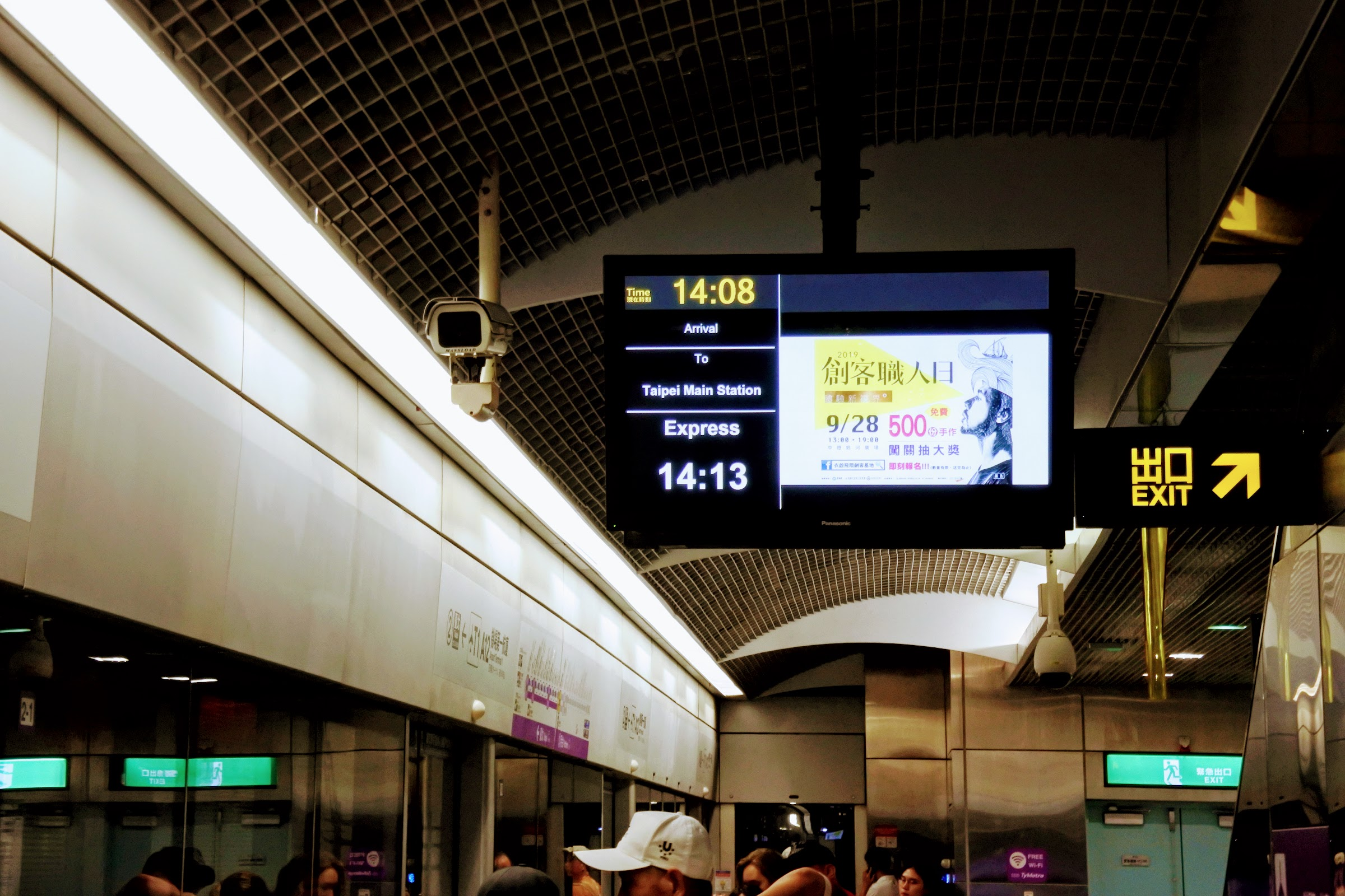 Taking the Express MRT train is the cheapest way to Taipei from Taoyuan Airport