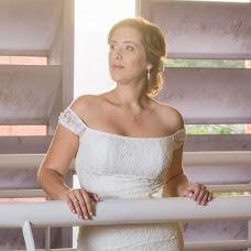 Wedding photographer Jose Vasquez (vasquezvisual). Photo of 26.09.2018
