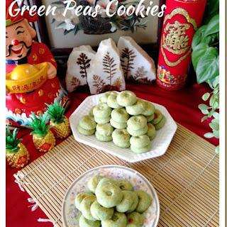 Green Peas Cookies (青豆饼).