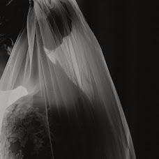 Wedding photographer Elena Eremina (2lenz). Photo of 07.12.2018