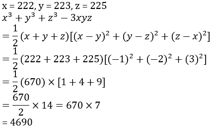 Daily Quizzes in Telugu   28 July 2021 Mathematics Quiz   For IBPS RRB PO/Clerk  _100.1