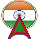 All Indian FM Radio