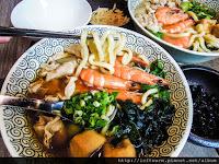 福悅日式手打麵