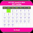 Islamic Calendar /Prayer Times /Qibla /Find Masjid APK