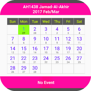 Islamic date today - Hijri date today - Arabic date today