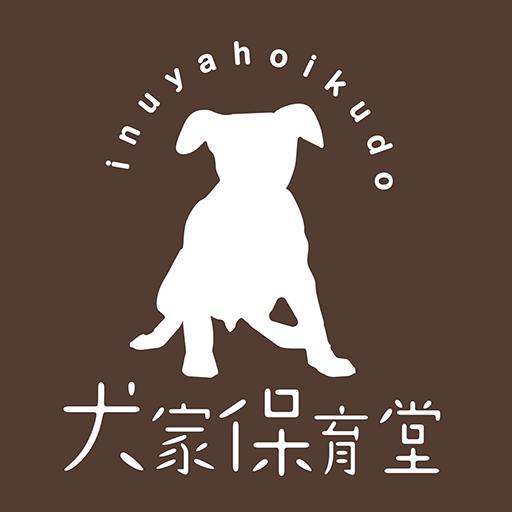 犬家保育堂- 犬の保育園&ペットホテル - 生活 App LOGO-硬是要APP