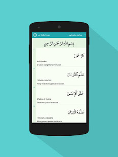 Surat Ar Rahman Mp3 Offline screenshot