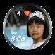 Photo Watch 2 (Wear OS) image