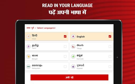 NewsPoint: Hindi, Telugu, Kannada, Tamil News App Aplicaciones (apk) descarga gratuita para Android/PC/Windows screenshot