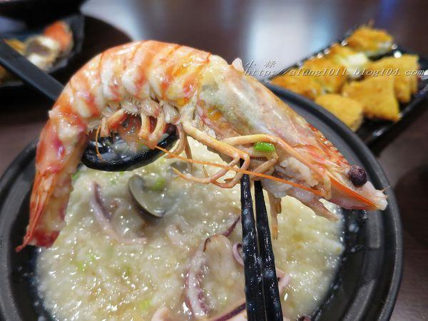 新鮮澎湃!!!   ..鮮記螃蟹海鮮粥