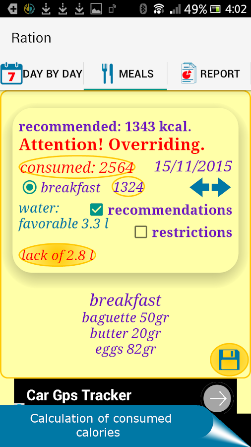 Ration-nutrition and calories tracker- screenshot