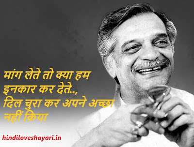 gulzar poetry two line