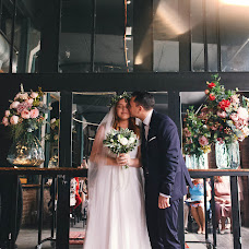 Wedding photographer Ekaterina Vasileva (Katevaesil). Photo of 04.10.2018