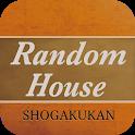 ランダムハウス英和大辞典|ビッグローブ辞書 icon