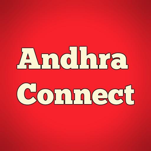 Andhra Connect- screenshot