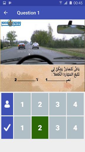 Code Route Maroc 2018 3.0 screenshots 3