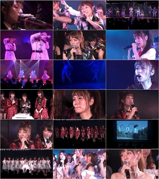 (LIVE)(公演) AKB48 高橋みなみ卒業特別記念公演~10年の軌跡~ 160408