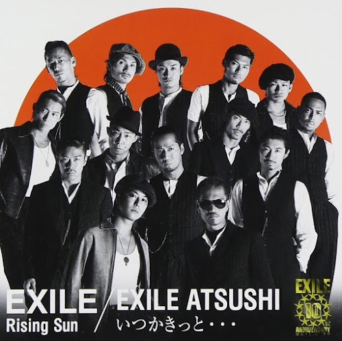 "Capa do single ""Rising Sun/Itsuka Kitto..."" – CD Only Edition."