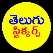 Telugu Text Stickers