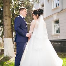 Wedding photographer Sergey Rtischev (sergrsg). Photo of 02.05.2018