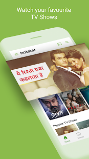 Hotstar Screenshot