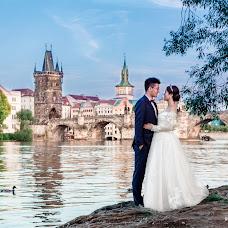 Wedding photographer Vitaliy Vasin (VitalyVasin). Photo of 07.08.2018
