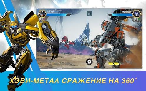 Трансформеры: Закаленные в бою Screenshot