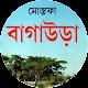 Download বাগাউড়া - মোস্তফা ( Bagaura - Mustafa ) For PC Windows and Mac