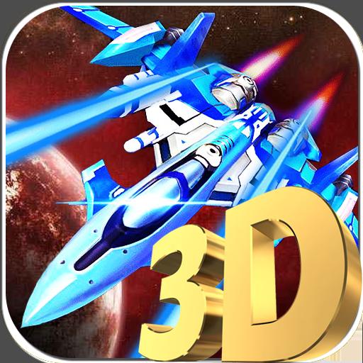 Raytheon Fighter(3D)