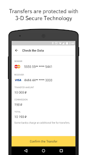 Money Transfers to Bank Cards- screenshot thumbnail