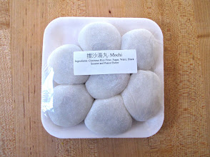 Photo: Monday class snack: Chinese mochi from the Noodle Company in Oakland Chinatown