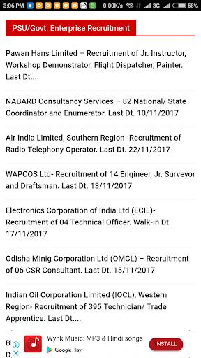 All India Job News - Karmasandhan,Karmosangsthan for PC