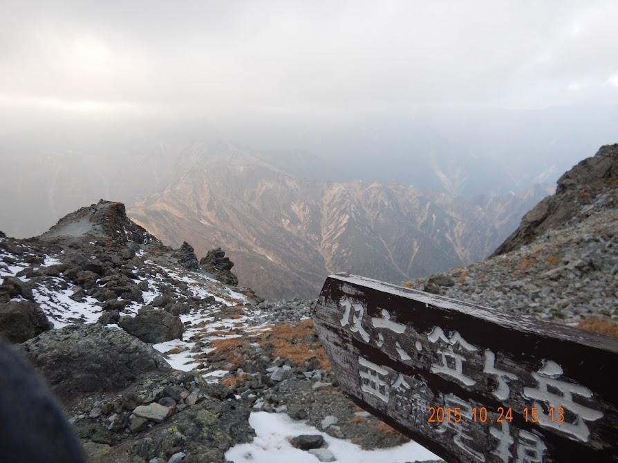 Mt. Yarigatake thumbnails No.15