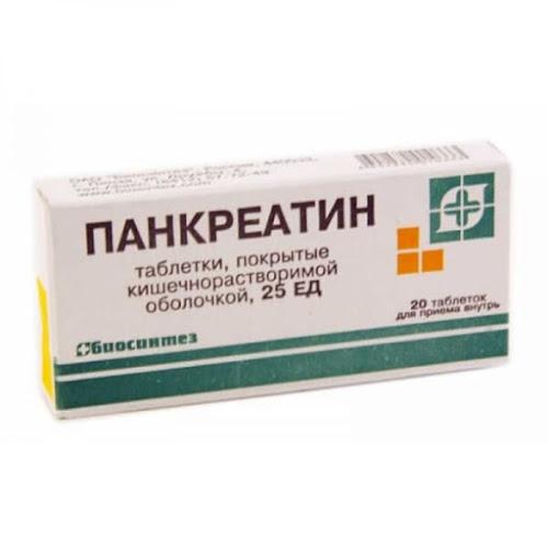 Панкреатин таб.п/о 25ЕД №20