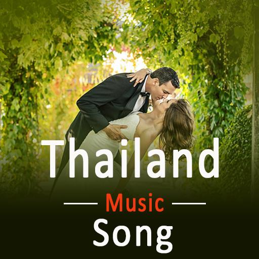 App Insights: Thai Music & Songs & Thailand Country Music