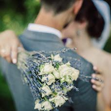 Wedding photographer Dmitriy Schekochikhin (Schekochihin). Photo of 18.04.2016