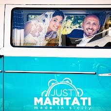 Esküvői fotós Carmelo Ucchino (carmeloucchino). Készítés ideje: 29.06.2017